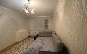 2-комнатная квартира, 55 м², 9/9 этаж, Ауэзова 79 за 8 млн 〒 в Экибастузе