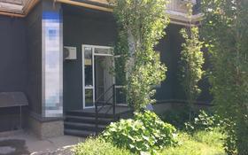 Офис площадью 74 м², мкр 12 за 200 000 〒 в Актобе, мкр 12