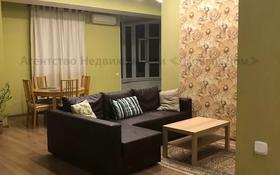 4-комнатная квартира, 130 м² помесячно, 17-й мкр 7 за 500 000 〒 в Актау, 17-й мкр
