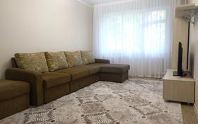 3-комнатная квартира, 59 м², 1/4 этаж, мкр №9, Мкр №9 41 — Берегового за 23 млн 〒 в Алматы, Ауэзовский р-н