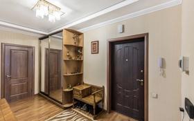 4-комнатная квартира, 137.5 м², 10/14 этаж, Айнаколь 60 за 50 млн 〒 в Нур-Султане (Астане), Алматы р-н