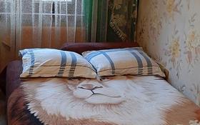 1-комнатная квартира, 18 м², 1/4 этаж по часам, мкр №3 39а — Абая - Алтынсарина за 1 000 〒 в Алматы, Ауэзовский р-н