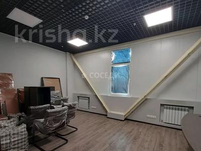 Здание, площадью 2176.8 м², мкр Алатау (ИЯФ) 9 за 1 млрд 〒 в Алматы, Медеуский р-н — фото 26