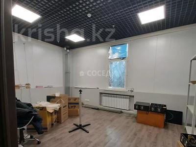 Здание, площадью 2176.8 м², мкр Алатау (ИЯФ) 9 за 1 млрд 〒 в Алматы, Медеуский р-н — фото 28