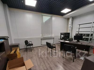 Здание, площадью 2176.8 м², мкр Алатау (ИЯФ) 9 за 1 млрд 〒 в Алматы, Медеуский р-н — фото 32