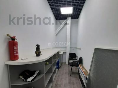 Здание, площадью 2176.8 м², мкр Алатау (ИЯФ) 9 за 1 млрд 〒 в Алматы, Медеуский р-н — фото 41