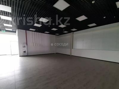 Здание, площадью 2176.8 м², мкр Алатау (ИЯФ) 9 за 1 млрд 〒 в Алматы, Медеуский р-н — фото 46
