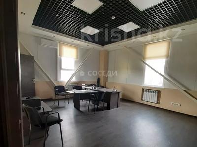 Здание, площадью 2176.8 м², мкр Алатау (ИЯФ) 9 за 1 млрд 〒 в Алматы, Медеуский р-н — фото 9