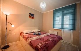 2-комнатная квартира, 45 м², 6/11 этаж посуточно, Сатпаева 90/20 за 13 000 〒 в Алматы, Бостандыкский р-н