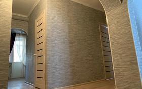 3-комнатная квартира, 71 м², 1/5 этаж, Микрорайон Каратал за 23.5 млн 〒 в Талдыкоргане