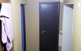 2-комнатная квартира, 52 м², 1/5 этаж, Кастеева 5 за 12 млн 〒 в Талгаре