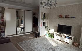 4-комнатная квартира, 80 м², 2/9 этаж, Бозтаева 40Б — Узбекская за 24 млн 〒 в Семее