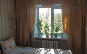 2-комнатная квартира, 32.5 м², 3/5 этаж, Бульвар Гагарина 6/2 за 6.2 млн 〒 в Усть-Каменогорске