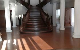 8-комнатный дом, 800 м², 17 сот., Карибжанова 1 за 260 млн 〒 в Алматы, Медеуский р-н