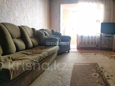 2-комнатная квартира, 70 м², 4/5 этаж посуточно, улица Конаева 4 — улица Абая за 4 000 〒 в Таразе — фото 3