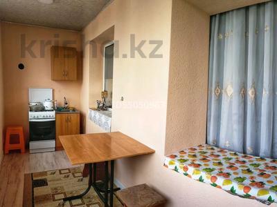 2-комнатная квартира, 70 м², 4/5 этаж посуточно, улица Конаева 4 — улица Абая за 4 000 〒 в Таразе — фото 4
