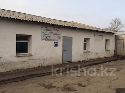 Офис площадью 50 м², Мира 22 — Капцевича за 2 000 〒 в Кокшетау — фото 2