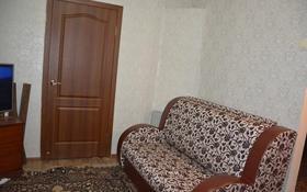 4-комнатный дом, 45 м², 5 сот., Абая 162 за ~ 10 млн 〒 в Усть-Каменогорске