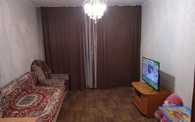 3-комнатная квартира, 64 м², 1/3 этаж, Ак.Бектурова 350 — Гагарина за 13.9 млн 〒 в Павлодаре