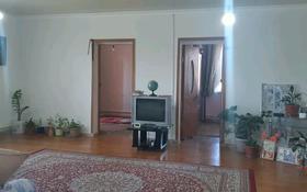 3-комнатный дом, 68.5 м², 10 сот., Абая за 8 млн 〒 в Жамбыле