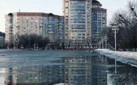 3-комнатная квартира, 134 м², 5/9 этаж, Кулманова 1 за 58 млн 〒 в Атырау