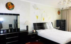 4-комнатная квартира, 140 м², 7/15 этаж, Наурызбай батыра 152б — Абая за 110 млн 〒 в Алматы, Бостандыкский р-н