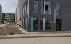 Магазин площадью 308 м², мкр Шугыла за 107.8 млн 〒 в Алматы, Наурызбайский р-н