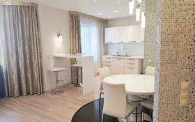 3-комнатная квартира, 84.4 м², 11/25 этаж, Сухарная 101/1 за ~ 45.3 млн 〒 в Новосибирске