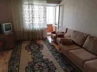 3-комнатная квартира, 64 м², 9/9 этаж помесячно