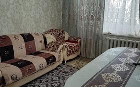 2-комнатная квартира, 54 м², 5/5 этаж, Мечникова 76 за 13.5 млн 〒 в Таразе
