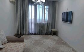 2-комнатная квартира, 50 м², 7/9 этаж, 10-й микрорайон 5 за 15 млн 〒 в Аксае