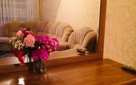 1-комнатная квартира, 56 м², 2/5 этаж посуточно, Есет Батыра 95 за 4 000 〒 в Актобе