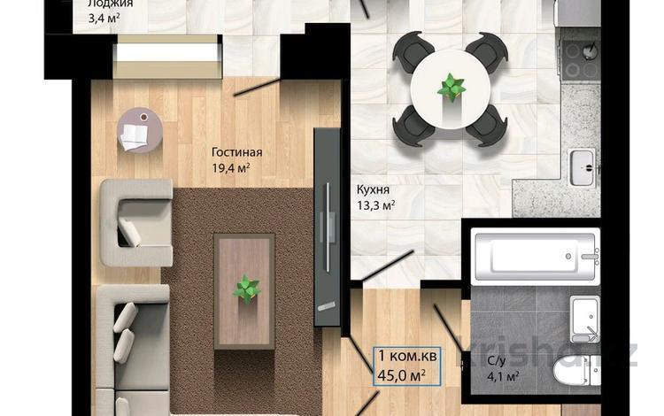 1-комнатная квартира, 45 м², Батыс 2 за ~ 5.6 млн 〒 в Актобе, мкр. Батыс-2