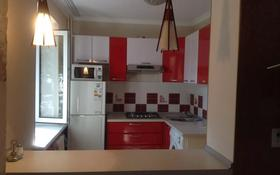1-комнатная квартира, 30 м² посуточно, Шашкина 4 — Тимирязева за 7 000 〒 в Алматы, Бостандыкский р-н