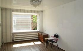 3-комнатная квартира, 52.7 м², 2/2 этаж, Горная за 5.5 млн 〒 в Щучинске