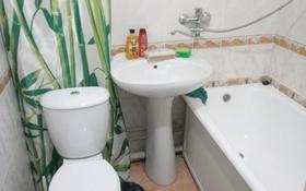 1-комнатная квартира, 37.5 м², 2/9 этаж посуточно, бульвар Гагарина 36 — Карбешева за 6 000 〒 в Усть-Каменогорске