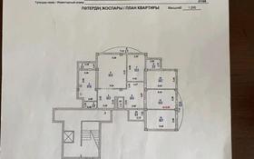5-комнатная квартира, 170 м², 1/9 этаж, Сатпаева 33 за 72 млн 〒 в Атырау
