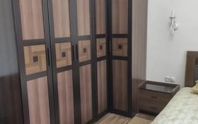 3-комнатная квартира, 150 м² помесячно, Кабанбай батыра 87 за 400 000 〒 в Алматы, Алмалинский р-н