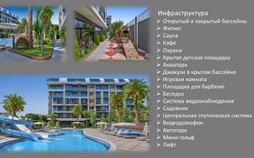 3-комнатная квартира, 70 м², 4/6 этаж, Kirgicak за 50 млн 〒 в