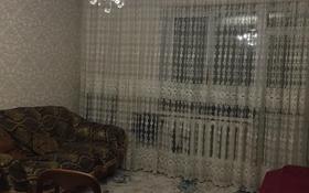 2-комнатная квартира, 57.8 м², 5/5 этаж, ул. Байсейтовой 8 — Конституции за 19 млн 〒 в Нур-Султане (Астана), Сарыарка р-н