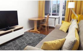 2-комнатная квартира, 76 м², 9 этаж посуточно, улица Газизы Жубановых 146 за 16 000 〒 в Актобе