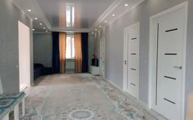 4-комнатный дом, 120 м², 5 сот., Кулагер 10 — Жайыкты за 23 млн 〒 в Каскелене