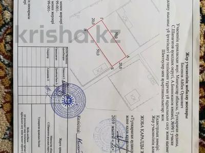 Участок 20 соток, Бекежанова 99. 99/1 за 4 млн 〒 в С.шапагатовой — фото 2
