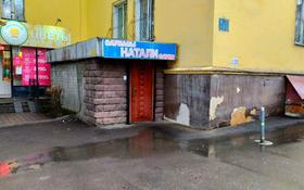 Сауна за 81 млн 〒 в Алматы, Алмалинский р-н