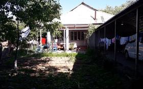 5-комнатный дом, 200 м², 7 сот., Айвазовского 95 за 13 млн 〒 в Шымкенте, Каратауский р-н