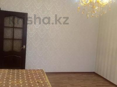 4-комнатная квартира, 105 м², 6/9 этаж, Достык 268 — Омаровой за 42.9 млн 〒 в Алматы, Медеуский р-н — фото 5