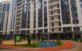 2-комнатная квартира, 50 м² помесячно, Розыбакиева 181а за 300 000 〒 в Алматы, Бостандыкский р-н