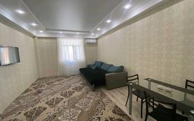 3-комнатная квартира, 95 м², 4/14 этаж помесячно, 17-й мкр 7 за 260 000 〒 в Актау, 17-й мкр