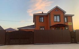 6-комнатный дом, 250 м², 10 сот., 3 мкр 73 за 41.5 млн 〒 в Кояндах