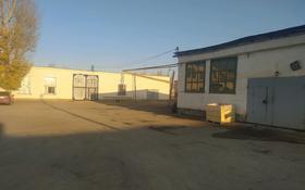 Промбаза 1 га, Старый город, Мясоедова — 12 мкр за 900 〒 в Актобе, Старый город